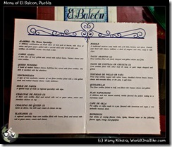 Menu of El Balcon, Puebla